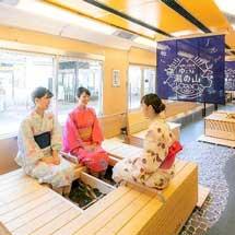9月22日近鉄,『観光列車つどい「足湯お披露目列車」』ツアーの参加者募集