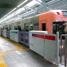 京王,井の頭線渋谷駅1・2番線にホームドアを設置
