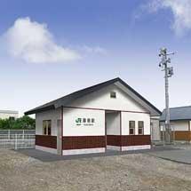 JR東日本,北上線藤根駅の駅舎をリニューアル