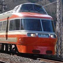 10月20日・21日「小田急ファミリー鉄道展2018」開催