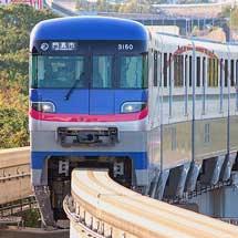 大阪モノレール3000系が営業運転を開始