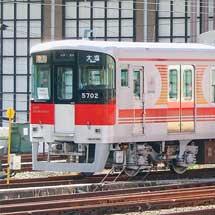 山陽5000系リニューアル車が尼崎へ