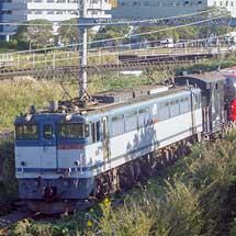 東京メトロ2000系第2編成が甲種輸送される