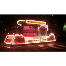 10月21日〜11月3日鹿児島市交通局,花電車を運転