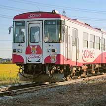 樽見鉄道で高架化工事にともなう線路切替え実施
