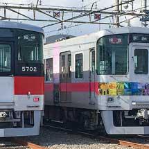 『山陽 鉄道フェスティバル2018』開催