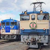 下関総合車両所で『鉄道ふれあいフェスタ2018』開催