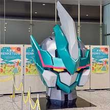 「新幹線変形ロボ シンカリオン」E5はやぶさ等身大サイズの頭部展示