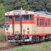 日田彦山線でキハ66+キハ67による団臨運転