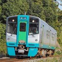 高徳線で『歌声列車』運転