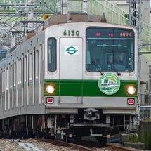 東京メトロで千代田線6000系引退記念の特別運転