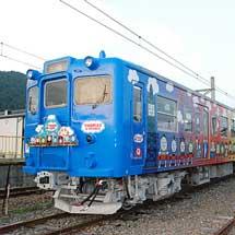 11月3日「富士急電車まつり2018」開催