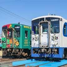 宇和島運転区で『鉄道の日ふれあい祭り』開催