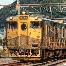 「或る列車」の佐伯コースが運転される