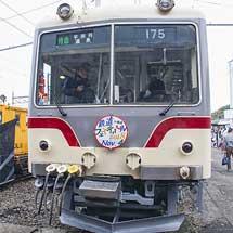 富山地方鉄道で『ちてつ電車フェスティバル2018』開催