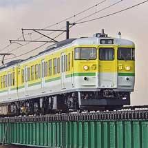 115系N36編成(弥彦色)が定期運用に復帰
