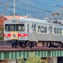 福島交通デハ7105+デハ7206にラストランヘッドマーク