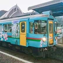 京都丹後鉄道で「Re:ゼロから始める異世界生活」ラッピング車両運転