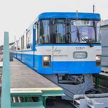 埼玉新都市交通で『丸山車両基地まつり』開催