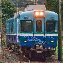 銚子電鉄で「ブルーライトアップ電車」運転