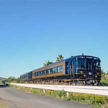指宿枕崎線でキハ185系「A列車で行こう」による団臨運転