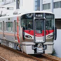 227系7両が広島へ