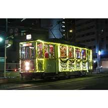 12月7日〜24日広島電鉄「クリスマス電車企画」を実施