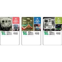 東京都交通局,「都営まるごときっぷ」「タッチアンドゴー」の発売など特別企画を実施
