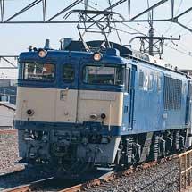 205系M9編成が新津へ