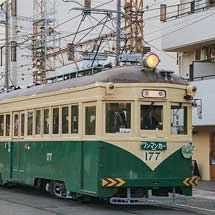 阪堺電軌で『阪堺電車177号の追憶』ツアー列車運転