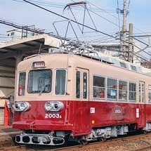 筑豊電鉄で「2000形2パターン同時塗装電車」運転