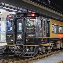 「A列車で行こう」による団臨運転