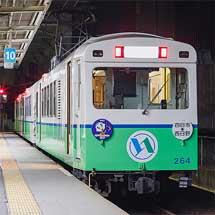 四日市あすなろう鉄道で「イルミネーション列車」運転中