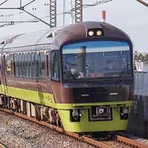 「リゾートやまどり」が京葉線に入線