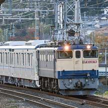 東京メトロ13000系第28編成が甲種輸送される