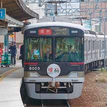 神戸電鉄で『現代版勧業電車』運転