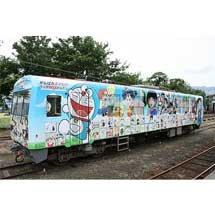 11月25日〜30日南阿蘇鉄道『「がんばれクマモト!マンガよせがきトレイン」ラストランウィーク特別企画』実施
