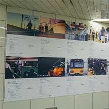押上駅構内に「人のために、ひとつひとつ。東武鉄道」歴代ポスター展示