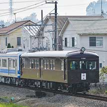 伊豆箱根鉄道5000系第2編成が大雄山へ