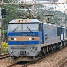 EF64 1049が岡山へ