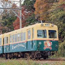 三岐鉄道北勢線で「クリスマストレイン」運転開始