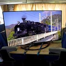 NTTドコモ・東武,5Gを用いたSL「大樹」への超高精細ライブ映像伝送実験を実施