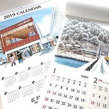 えちぜん鉄道「2019オリジナルカレンダー」発売