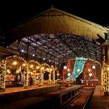 12月1日〜2月28日叡電,八瀬比叡山口駅でイルミネーション企画「Illumi-station(イルミステーション)」を開催