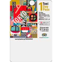 東京都交通局,トリップアドバイザー連携事業で「TOKYO SURPRISE!きっぷ(都営まるごときっぷ)」を発売