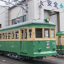 江ノ電で『タンコロまつり2018』開催