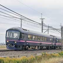 485系「華」が貨物線・短絡線を走行