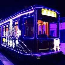 12月3日〜1月31日熊本市交通局で「イルミネーション電車」運転