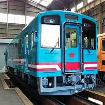 樽見鉄道,ハイモ330-703を導入