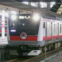 京葉線のE233系に新木場—蘇我間開業30周年記念ヘッドマーク